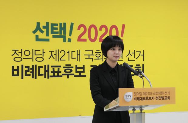 LMHT: Nữ chính trị gia Hàn Quốc có nguy cơ tan tành cả sự nghiệp vì... thuê người cày rank hộ - Ảnh 1.
