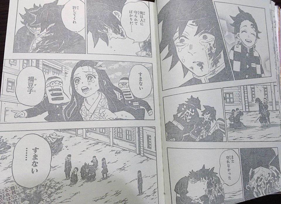 Kimetsu no Yaiba chương 200: Muzan bị đánh bại, hàng loạt nhân vật chính hy sinh - Ảnh 6.