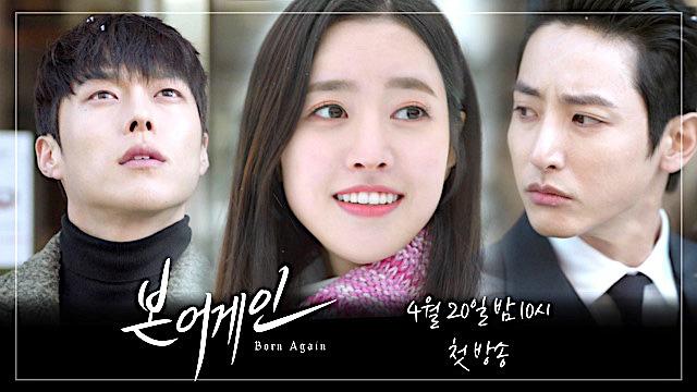 """Phim Hàn tháng 4: Lee Min Ho chính thức tái xuất có chắc chắn áp đảo """"chị đại"""" Lee Bo Young và dàn nam thần mới nổi? - Ảnh 15."""