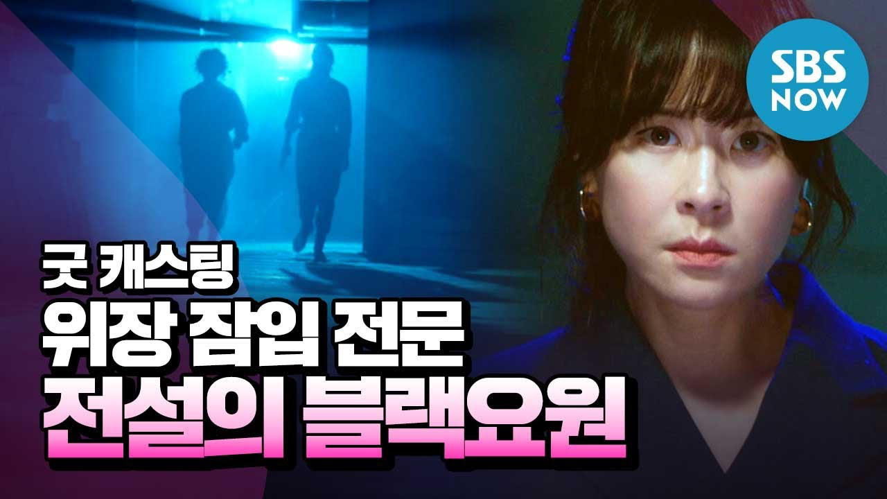 """Phim Hàn tháng 4: Lee Min Ho chính thức tái xuất có chắc chắn áp đảo """"chị đại"""" Lee Bo Young và dàn nam thần mới nổi? - Ảnh 21."""
