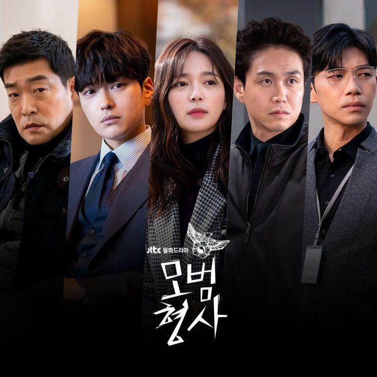 """Phim Hàn tháng 4: Lee Min Ho chính thức tái xuất có chắc chắn áp đảo """"chị đại"""" Lee Bo Young và dàn nam thần mới nổi? - Ảnh 24."""