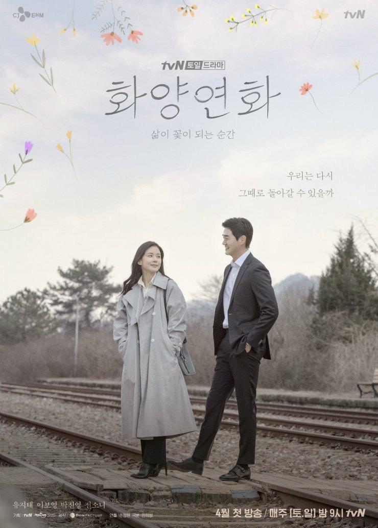 """Phim Hàn tháng 4: Lee Min Ho chính thức tái xuất có chắc chắn áp đảo """"chị đại"""" Lee Bo Young và dàn nam thần mới nổi? - Ảnh 18."""