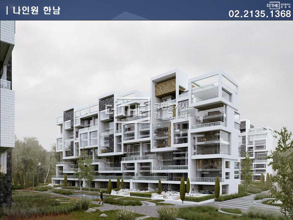 """G-Dragon sắm penthouse mới, nhìn giá trị """"khủng"""" mà choáng ngợp - Ảnh 2."""