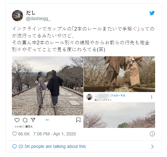 Sự thật buồn về đường ray tình yêu nổi tiếng Nhật Bản: Tưởng chung đường nhưng lại chia đôi ngả - Ảnh 4.