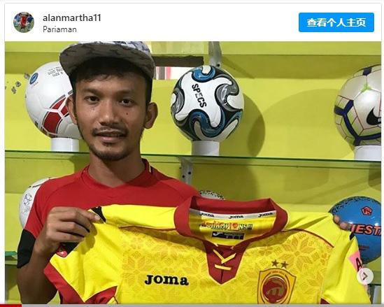 """Từng ghi 4 bàn để """"đè bẹp"""" Việt Nam, sao Indonesia bỗng """"biến mất"""" như thế nào? - Ảnh 3."""
