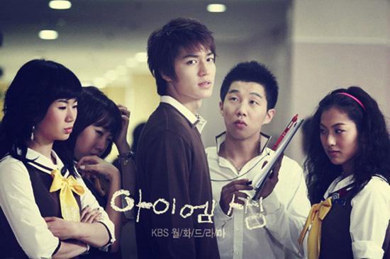 Rần rần vì ảnh hiếm Lee Min Ho và Park Bo Young thân mật từ thời ngố tàu 14 năm trước, so với nhan sắc hiện tại còn sốc hơn - Ảnh 5.