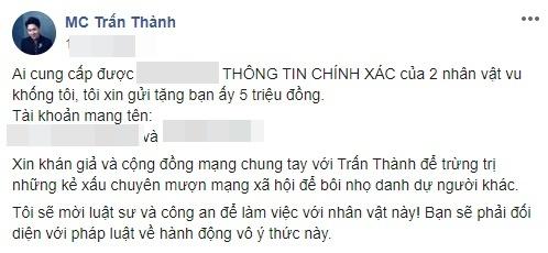 """Tài khoản loan tin MC Trấn Thành dùng ma túy, """"bay lắc"""" sẽ bị xử lý thế nào? - Ảnh 2."""