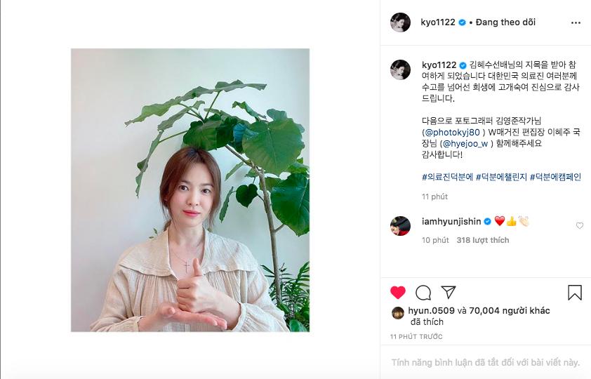 Song Hye Kyo cuối cùng đã lộ diện sau tin đồn tái hợp Hyun Bin: Đẹp rạng rỡ, còn nhắn gửi đến 2 nhân vật đặc biệt - Ảnh 2.