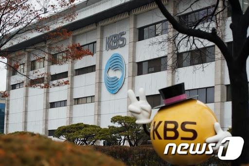 Lộ diện danh tính của kẻ lắp camera quay lén trong trụ sở KBS: Diễn viên hài đã làm việc tại đây được 2 năm - Ảnh 2.