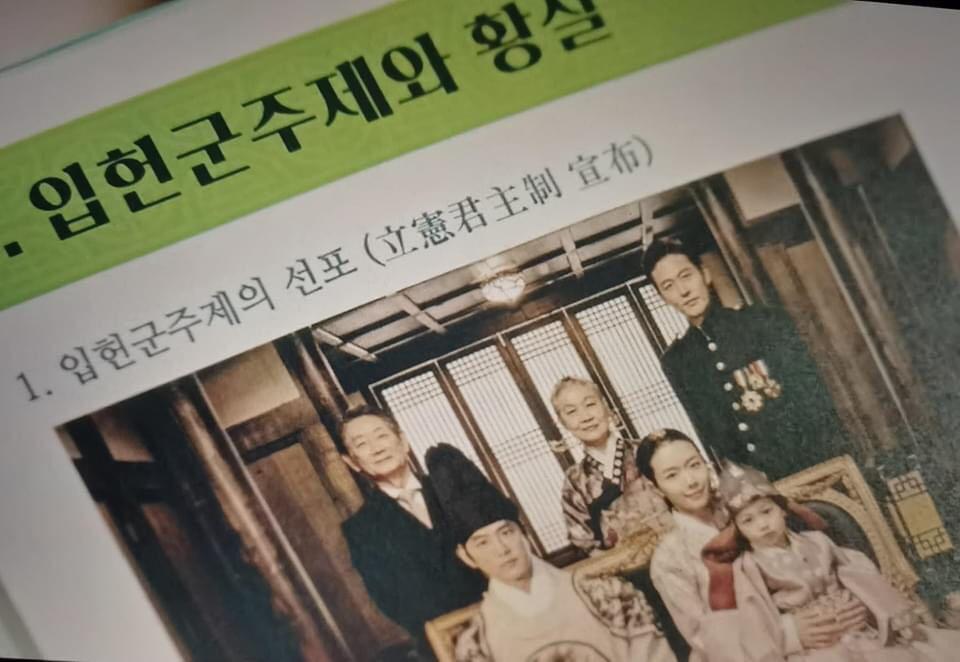 Quân Vương Bất Diệt lộ ảnh sốc đến cạn lời: Nghịch tặc Lee Lim lên làm vua, Lee Min Ho xuống kiếp làm dân đen? - Ảnh 2.