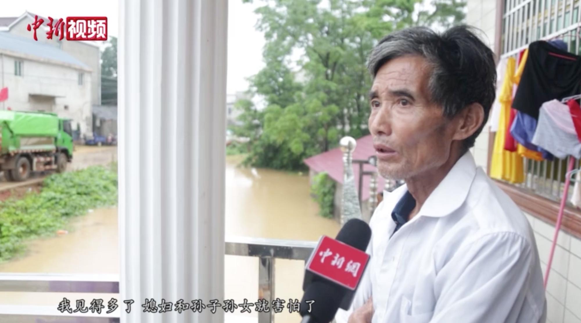 Trung Quốc: Cảnh báo hồ nước ngọt lớn nhất nước sắp tràn bờ, người dân lo ngại thảm họa đại hồng thủy 1998 lặp lại - Ảnh 5.