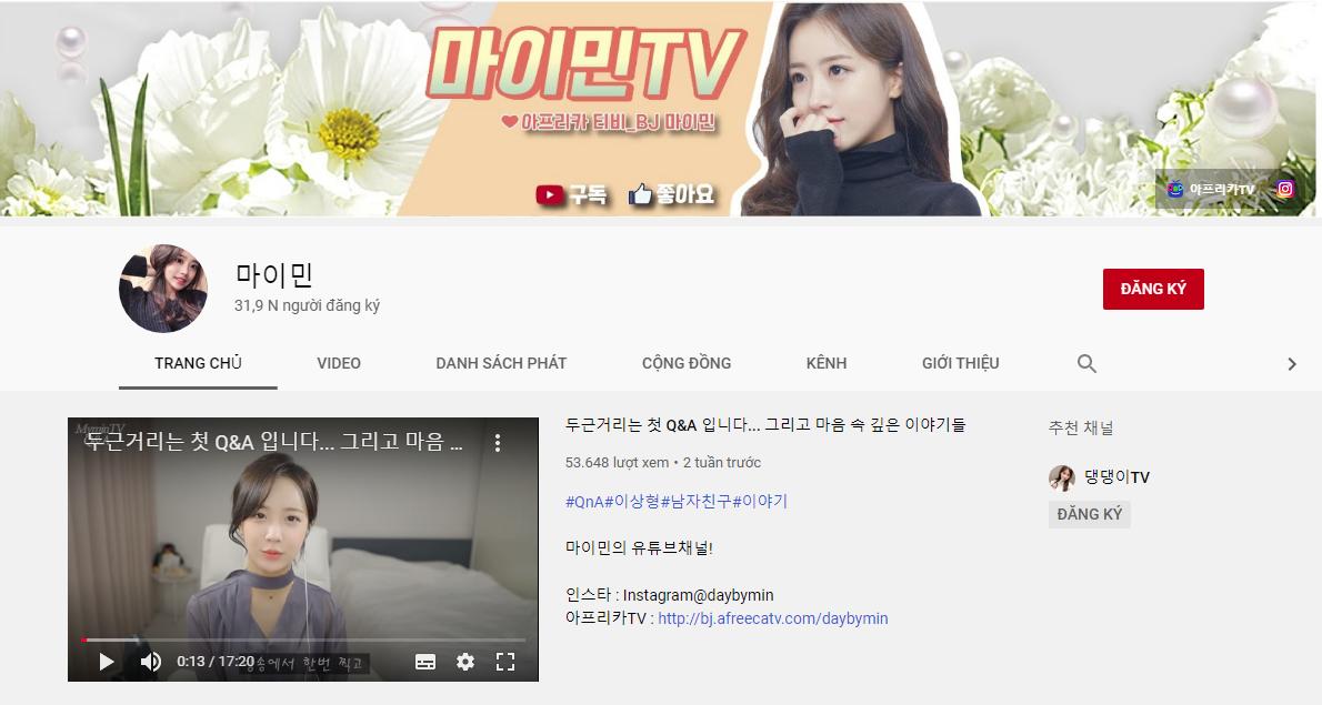 Làm khách mời trên kênh YouTube của đồng nghiệp, cô nàng BJ Hàn Quốc xinh đẹp như nữ thần thu về 8 tỷ đồng chỉ nhờ... ngồi buộc tóc - Ảnh 7.