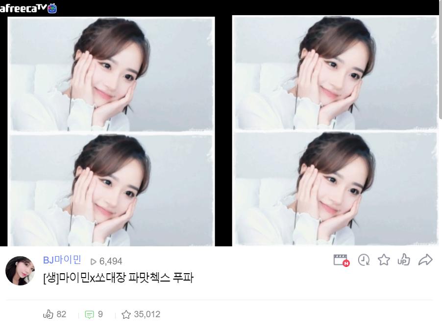 Làm khách mời trên kênh YouTube của đồng nghiệp, cô nàng BJ Hàn Quốc xinh đẹp như nữ thần thu về 8 tỷ đồng chỉ nhờ... ngồi buộc tóc - Ảnh 2.