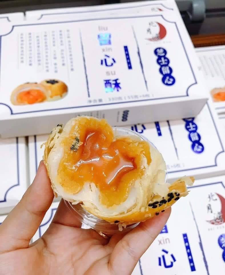Sốt xình xịch những mẫu bánh Trung thu nhìn cái muốn mua ngay: Ngoại hình long lanh mà hương vị cũng xuất sắc! - Ảnh 7.