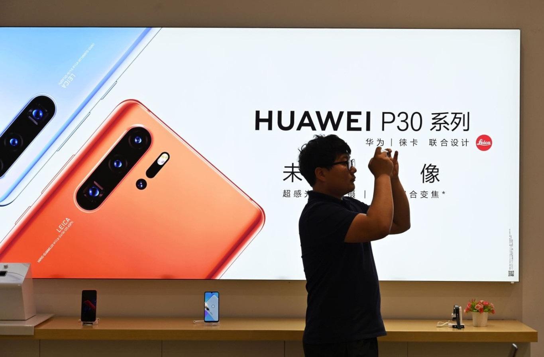 """Huawei như thể """"chết đuối vớ được phao"""" khi hay tin AMD kiếm được giấy phép của Mỹ - Ảnh 1."""