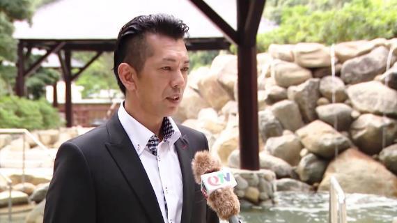 """Giám đốc Yoko Onsen Quang Hanh: """"Covid-19 đã thay đổi quan điểm về du lịch chăm sóc sức khỏe"""" - Ảnh 1."""