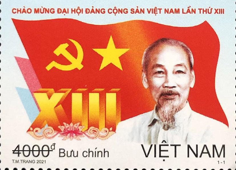 Phát hành bộ tem đặc biệt chào mừng Đại hội XIII của Đảng - Ảnh 2.