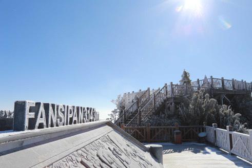 Săn mây, đón tuyết, vui lễ hội mùa đông… quá nhiều lý do để du lịch Sa Pa dịp này - Ảnh 9.
