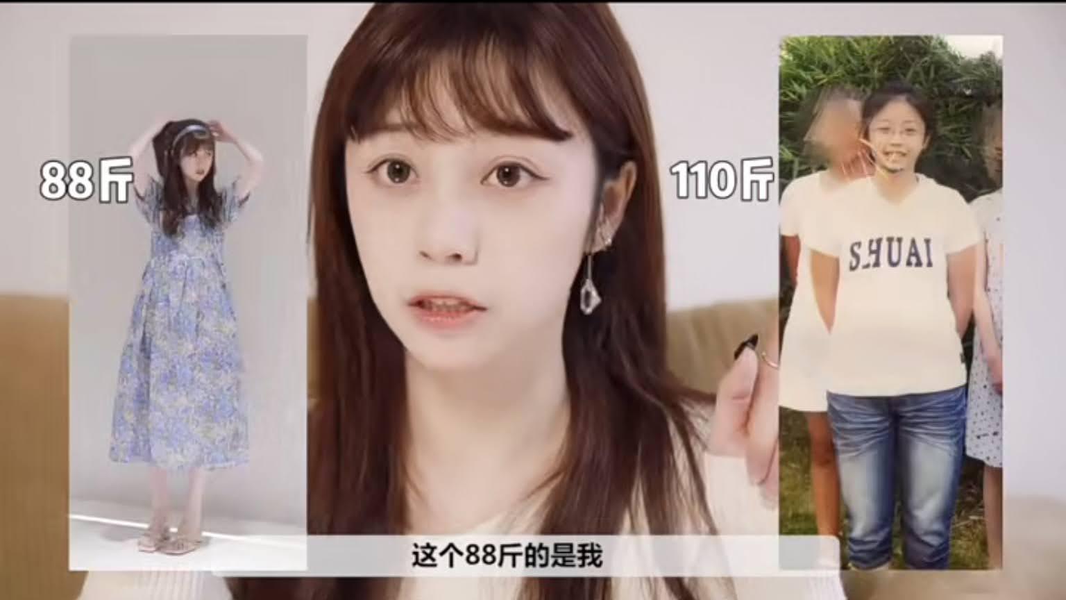Cô người mẫu mạng chia sẻ cách giảm 10kg với 9 tips dễ ợt mà bạn có thể thử nghiệm ngay - Ảnh 1.