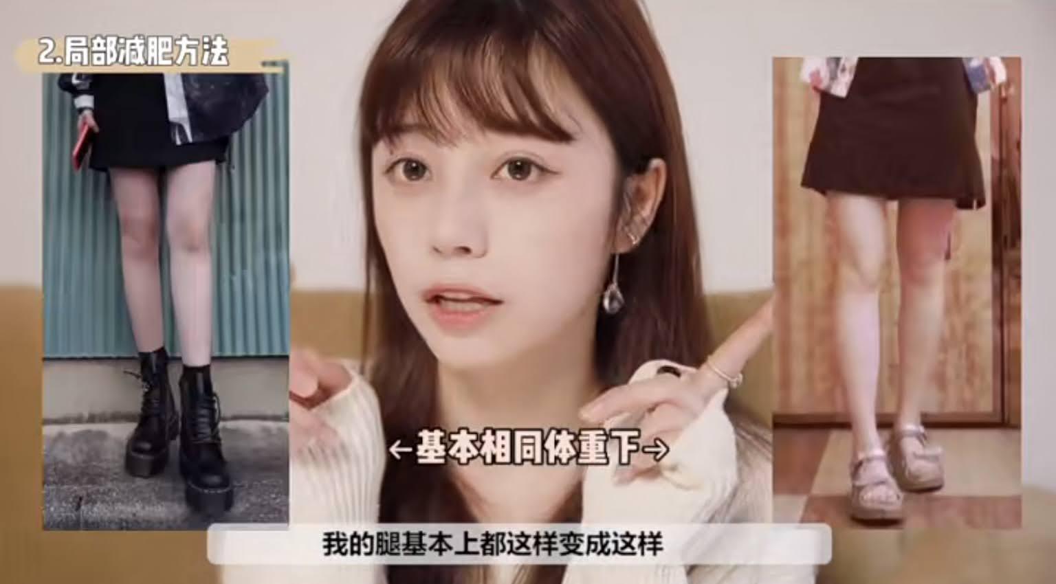 Cô người mẫu mạng chia sẻ cách giảm 10kg với 9 tips dễ ợt mà bạn có thể thử nghiệm ngay - Ảnh 7.