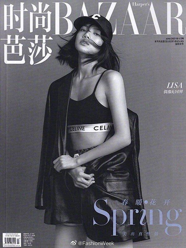 Toàn bộ ảnh của Lisa BLACKPINK trên tạp chí lớn bị xoá gấp trên Weibo, chuyện gì đang xảy ra? 002