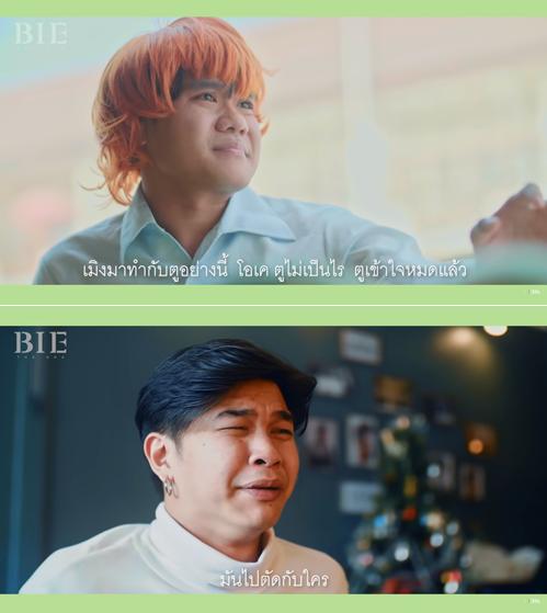 Bản hit gây bão Vpop được YouTuber nổi tiếng của Thái Lan làm parody, đã hot nay lại còn hot hơn! - Ảnh 4.