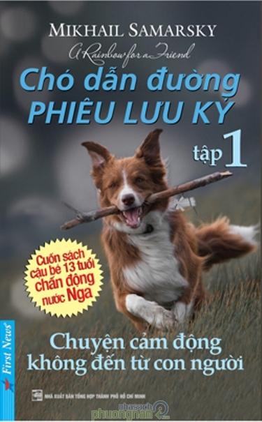 Chó dẫn đường phiêu lưu ký - Câu chuyện về hành trình của yêu thương và chia sẻ - Ảnh 1.