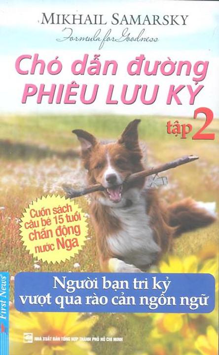 Chó dẫn đường phiêu lưu ký - Câu chuyện về hành trình của yêu thương và chia sẻ - Ảnh 2.