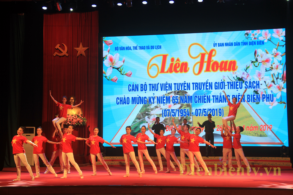 Tạm hoãn tổ chức Liên hoan Cán bộ thư viện tuyên truyền giới thiệu sách năm 2021 tại Thành phố Hồ Chí Minh - Ảnh 1.