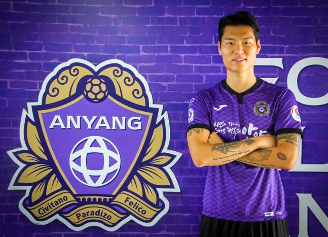 Trung vệ Kim Dong-su (HAGL): Biết đến Việt Nam vì Công Phượng và Xuân Trường, quyết vô địch trước khi nhập ngũ  - Ảnh 1.