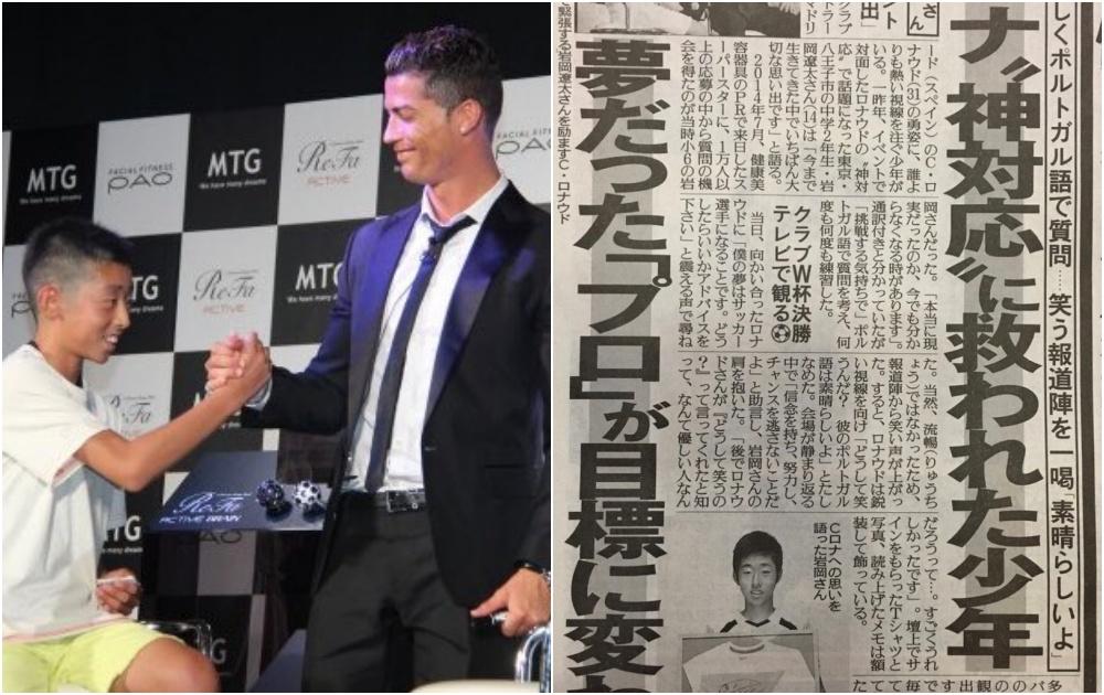 Chỉ bằng 1 lời nói chân thành, Cristiano Ronaldo đã thay đổi số phận của cậu bé Nhật Bản từng bị đám đông chế giễu: Đẳng cấp thực thụ của một ngôi sao lớn! - Ảnh 1.