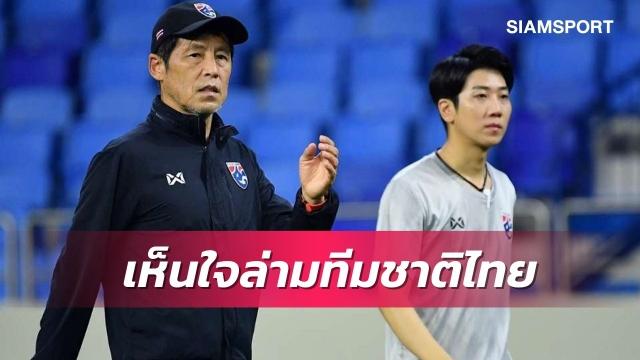 FA Thái Lan chỉ ra nguyên nhân thất bại của đội tuyển tại vòng loại thứ 2 World Cup 2022  - Ảnh 1.