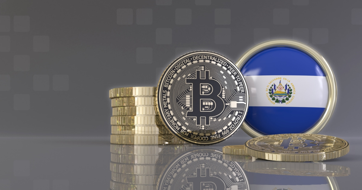 El Salvador cho lắp đặt hơn 200 máy ATM Bitcoin chỉ sau một tháng - Ảnh 1.