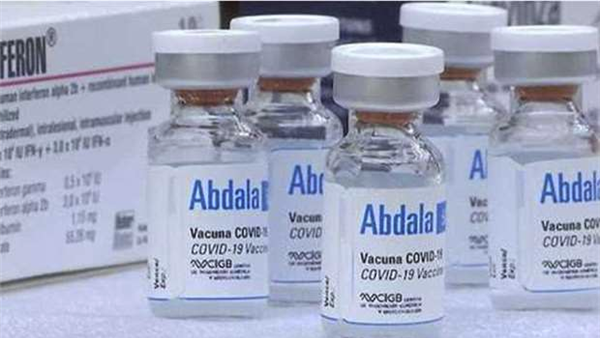 Chính phủ ra nghị quyết về mua vaccine phòng COVID-19 Abdala do Cuba sản xuất - Ảnh 1.