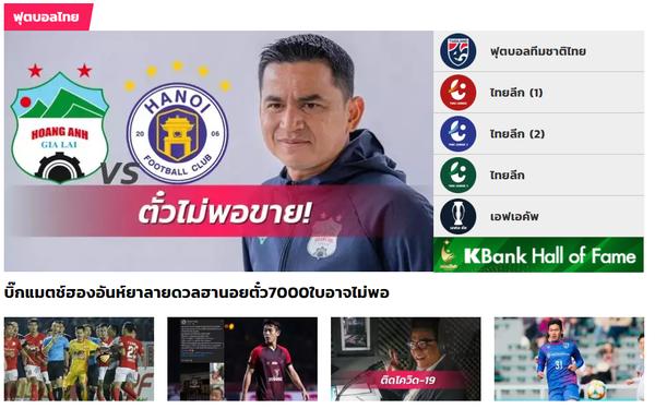 Trận HAGL gặp Hà Nội FC chiếm spotlight trên báo Thái Lan: Sức hút của HLV  Kiatisuk - VNReview Tin mới nhất