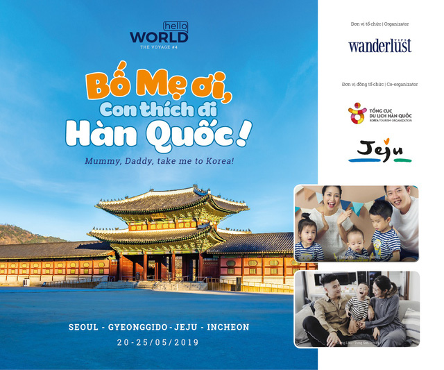 Khám phá hành trình du lịch độc đáo tại Hàn Quốc - Ảnh 1.