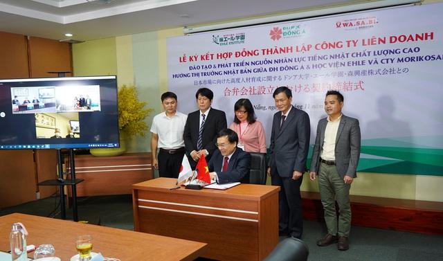 Hợp tác thành lập công ty liên doanh phát triển nguồn nhân lực tiếng Nhật chất lượng cao - Ảnh 1.