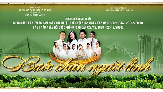 """Ca sĩ Trọng Tấn và Lan Anh sẽ tham gia Chương trình nghệ thuật """"Bước chân người lính"""" ở Đà Nẵng - Ảnh 1."""
