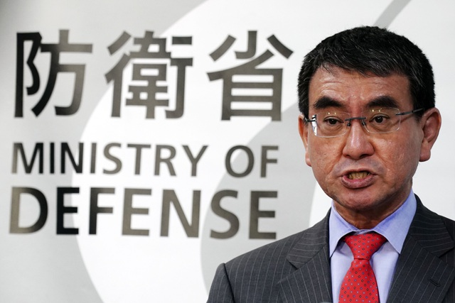 Nhật Bản chính thức chốt hạ số phận hai hệ thống tên lửa đắt đỏ của Mỹ - Ảnh 1.