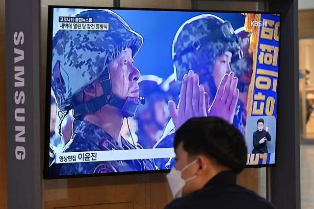 Không có tên trong Bộ chính trị, em gái Chủ tịch Kim vẫn chứng tỏ vị thế với màn công kích Hàn Quốc - Ảnh 1.
