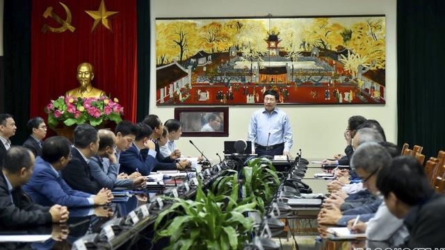 Bộ Ngoại giao giới thiệu nhân sự ứng cử đại biểu Quốc hội khóa XV - Ảnh 1.
