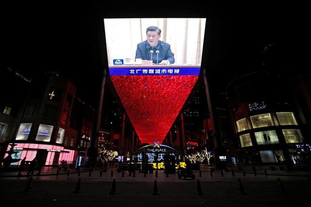 Sức mạnh không gian mạng thúc đẩy hình ảnh Trung Quốc ra thế giới - Ảnh 1.