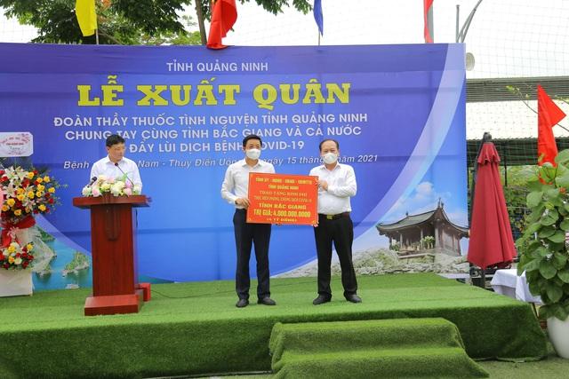 """200 cán bộ, y bác sỹ Quảng Ninh lên đường """"chia lửa"""" cùng Bắc Giang chống dịch Covid-19 - Ảnh 4."""