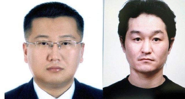 Bắt hai đối tượng người Hàn Quốc bị truy nã quốc tế - Ảnh 1.