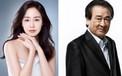 Đây là ngôi trường đã đào tạo ra hàng loạt tên tuổi gạo cội của làng giải trí Hàn Quốc như Lee Soon-jae, Kim Tae-hee