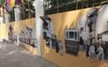 Hà Nội: Nhiều người ngỡ ngàng trước bức tường cũ kỹ trên phố Phan Đình Phùng được khoác áo mới