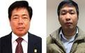 Bắt hai cựu lãnh đạo Vinashin