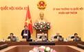 Uỷ ban Thường vụ Quốc hội nhất trí ban hành Nghị định về hoạt động triển lãm