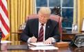 Quốc hội và chính quyền Mỹ đồng thuận cao kiềm chế Trung Quốc