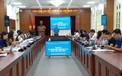 100 đại biểu Bộ VHTTDL dự tập huấn sử dụng phần mềm quản lý công đoàn viên